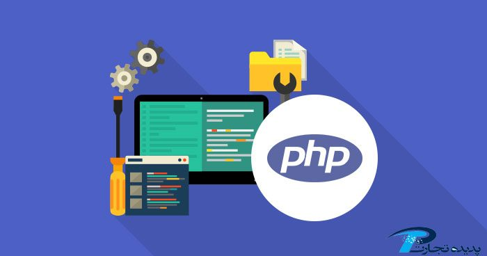 New-Features-in-PHP-71-Bannereerge