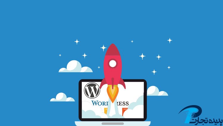 ways-to-optimize-your-wordpress-website