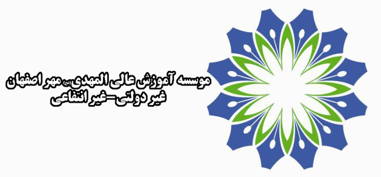 isfahan-university-website-design