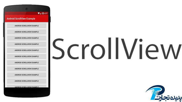 scroll view