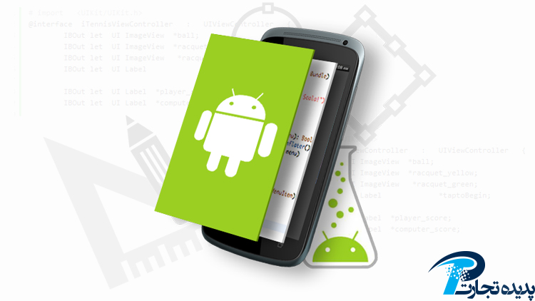 one-app-android-for-success-self-reliance