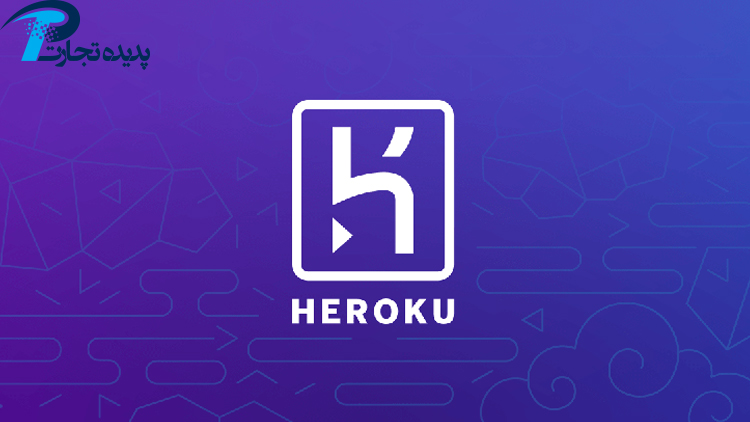 heroku Service introduction