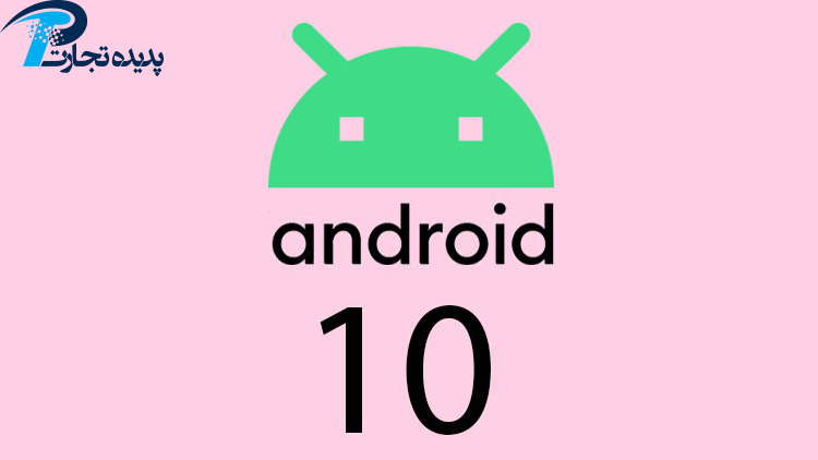 Android10-Features