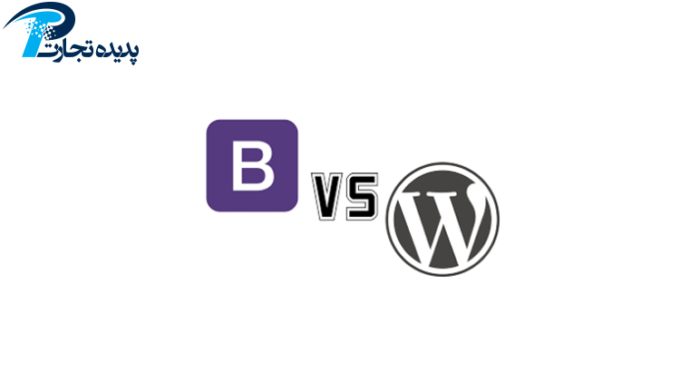 Check the difference between Bootstrap and WordPress