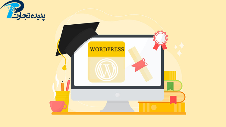 WordPress-training-in-Isfahan